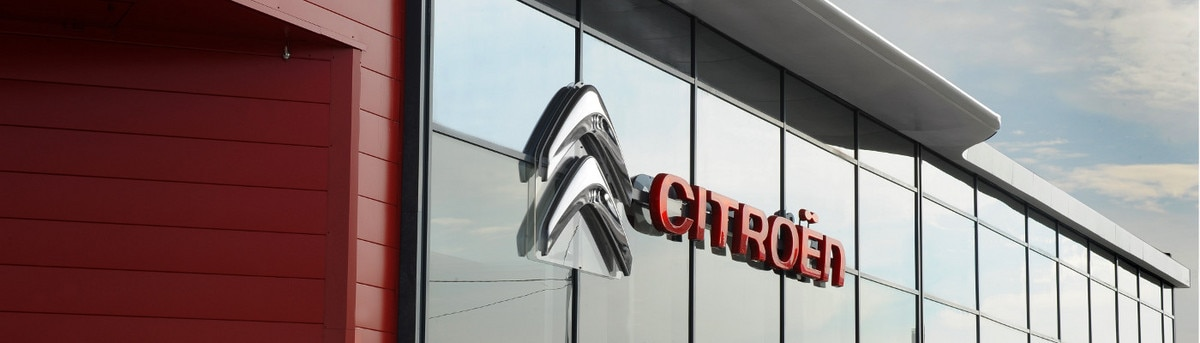Citroen Dealership