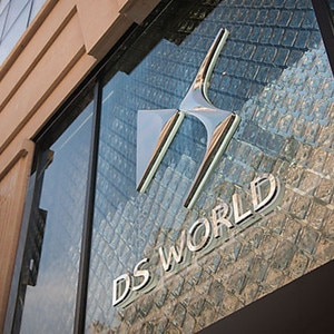DS World Paris 500x500